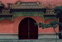Gate and wall in the Forbidden City, Beijing, China.