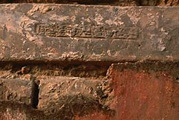 Bricks with an inscription in a wall at the Ming Tombs, Beijing, China.