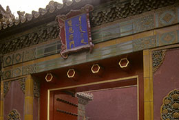 Door in the Forbidden City, Beijing, China.