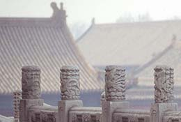 Forbidden City Stone Balustrade, Beijing, China.