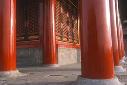 Columns, Forbidden City, Beijing, China.