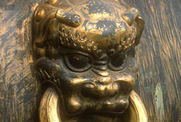 Bronze cauldron, Forbidden City, Beijing, China.