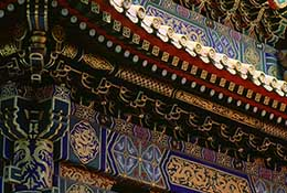 Detail on a tower, Forbidden City, Beijing, China.