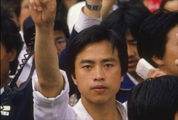 Protester in the 1989 Tiananmen democracy movement.