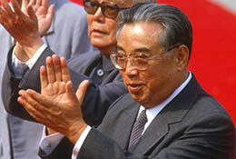Kim Il-sung on a visit to Beijing, China.