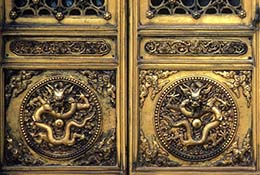 Door detail in the Forbidden City, Beijing, China.