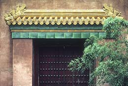 Door, Forbidden City, Beijing, China.