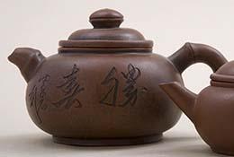 Teapots made in Yixing, China.
